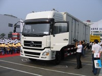 Dongfeng FAW